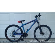 БУ Велосипед Scott YZ20 Voltage