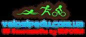 Купить БУ Велосипед из Германии Европы недорого в Украине